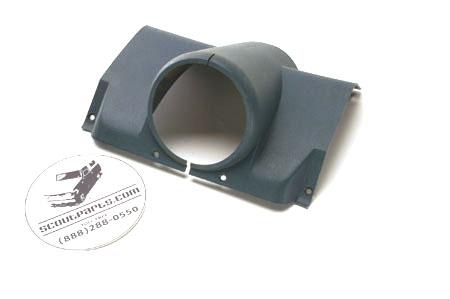 Steering Column Collar - USED