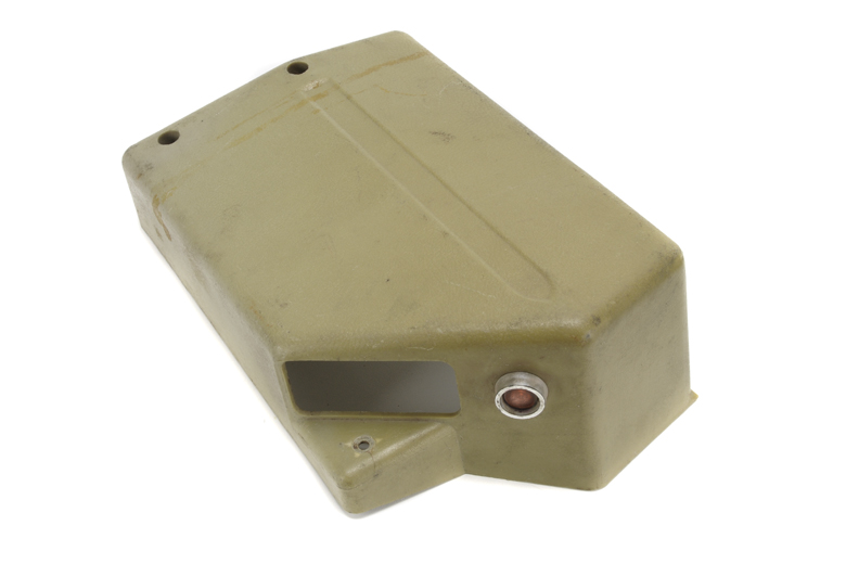 Emergency brake control cover -used
