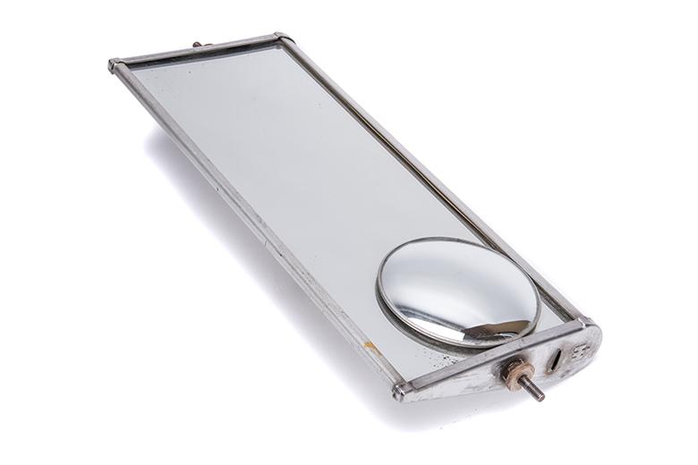 Mirror Head - Used