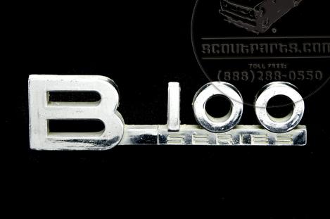 Emblem  B 100