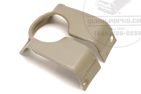 Steering Column Clamp Cover